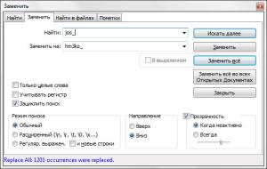 Замена префиксов таблиц базы данных Joomla