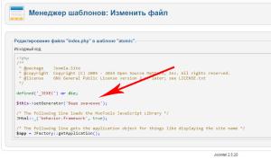 Изменяем метатег generator в Joomla методом setGenerator