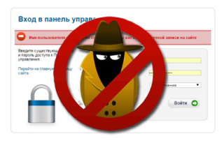 14 способов как повысить безопасность сайта на Joomla
