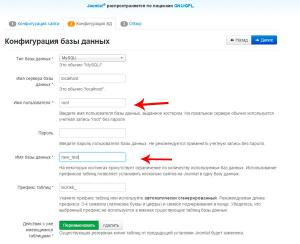 Окно установки joomla 3 вкладка конфигурация базы данных