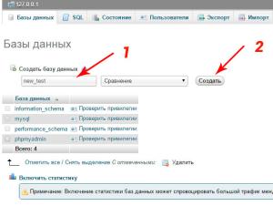 Интерфейс phpmyadmin - создание базы данных mysql