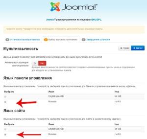 Установка языка по умолчанию при установке Joomla