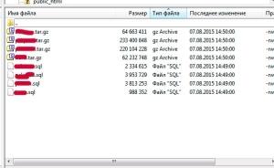 После отработки sh скрипта в папке backup должны появиться файлы с резервными копиями