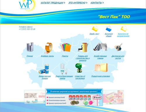 Сайт компании Вест Пак