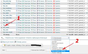Восстановление таблицы fas_views средствами phpMyadmin
